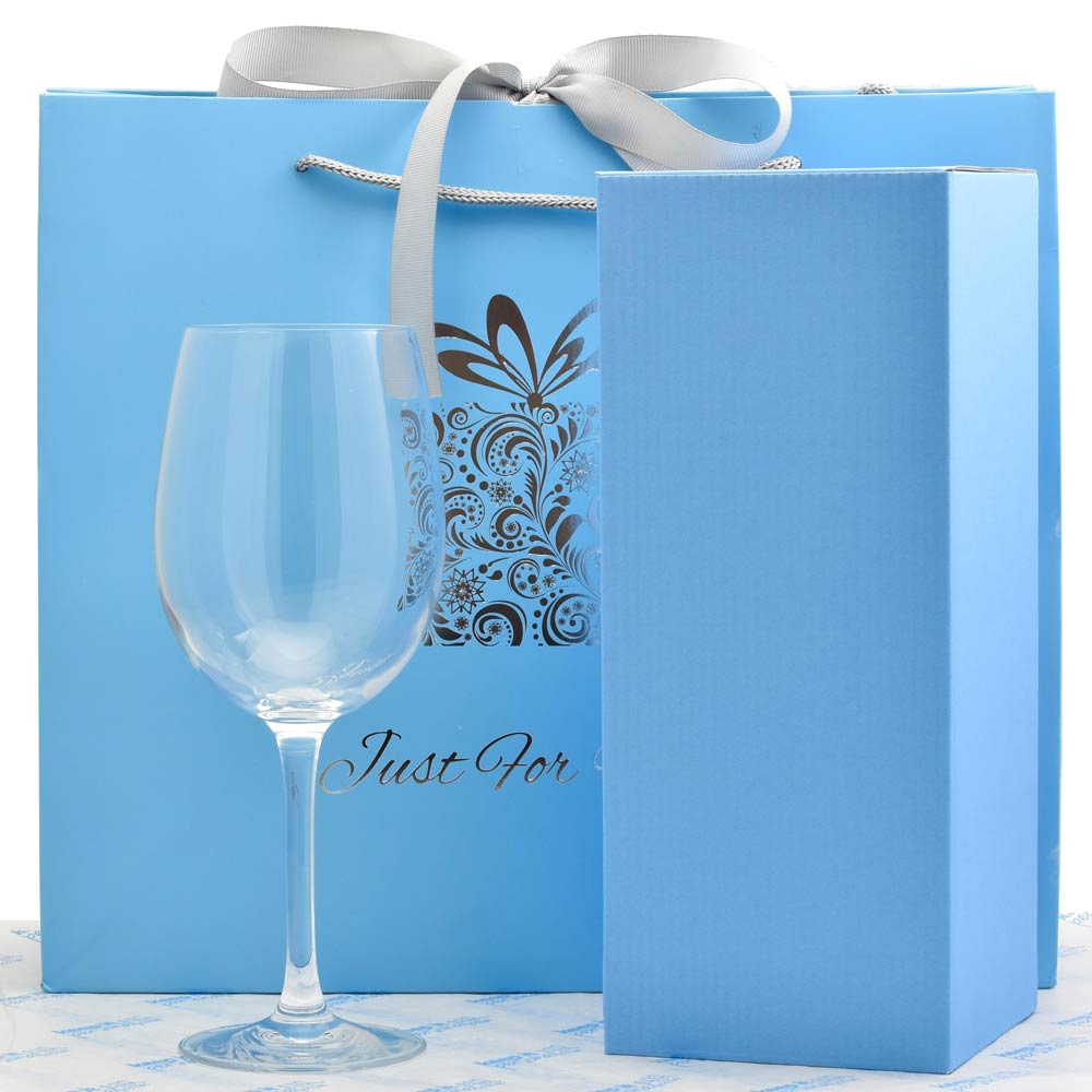 Personalised 'Friends Forever' Wine Glass